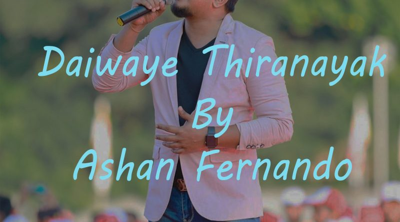 daiwaye thiranayak ashan fernando