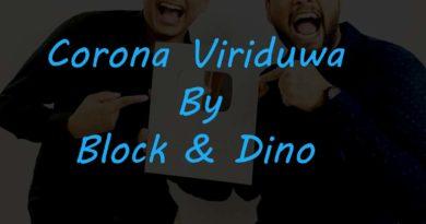 corona viriduva - lyrics | mp3 | karaoke