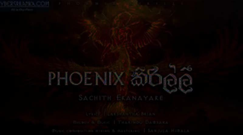 phoenix kirilli song download
