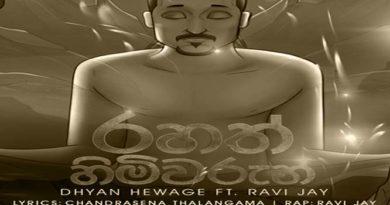 rahath himiwaru mp3 download