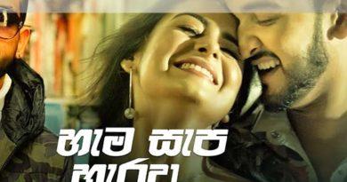 hama sapa harada mp3 download