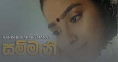 Sammani mp3 download