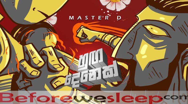 huga denek mp3 download