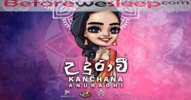 udurawee mp3 download