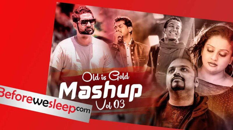 old is gold mashup mp3