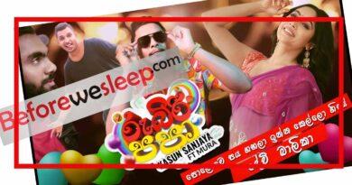 Rubiri Papa mp3 download