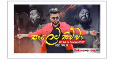 thaleta kiwwa mp3 download