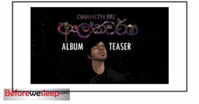 alokawarsha mp3 download