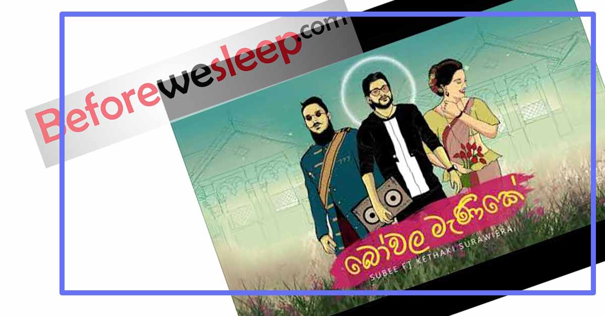 Bowala Manike Mp3 - Subee ft Kethaki Surawiera - Download