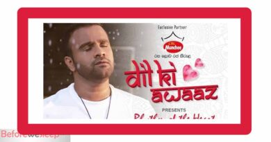 Dil KL Awaaz mp3 download sanka dineth