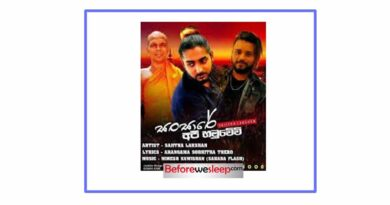 sansare apa hamuwewi mp3 download