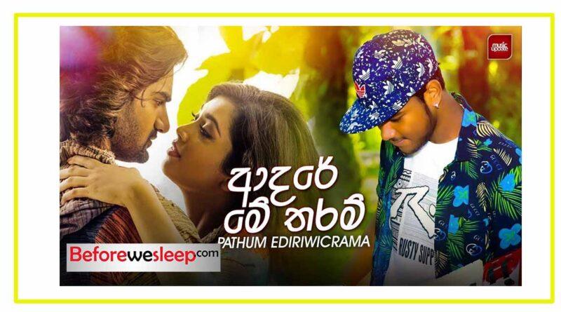 adare me tharam mp3 download