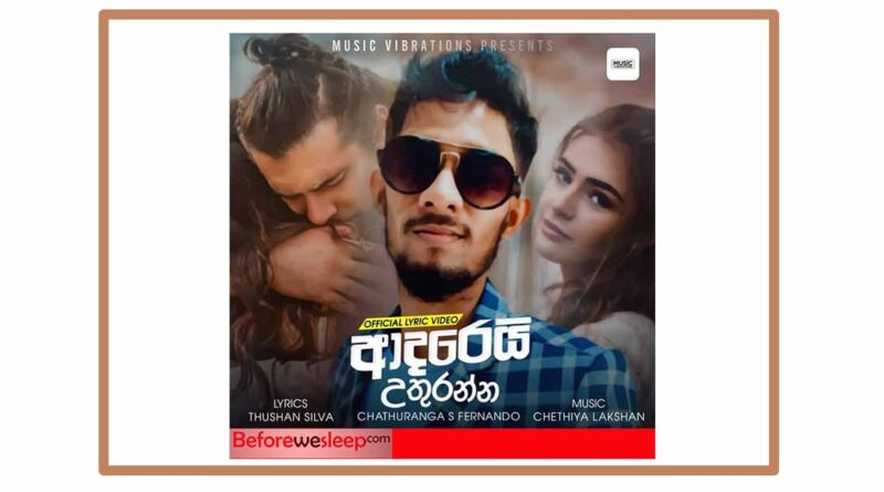 adarei uthuranna mp3 download