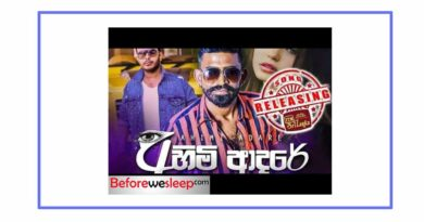 ahimi aadare gayan mp3 download