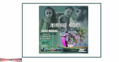 akale marana mp3 download