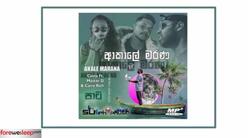 akale marana mp3 download