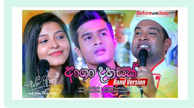 asha dahasak band version mp3 download