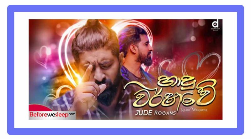 haadu warshawe mp3 download