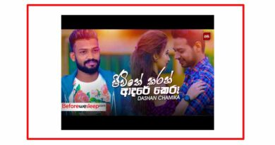 jeevithe karan adare keru mp3 download