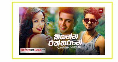 kiyanna raththarane mp3 download