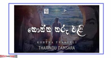 kontha tharu eli mp3 download