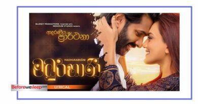 madhurabhani mp3 download