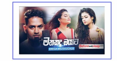 mathakada oyata mawa mp3 download