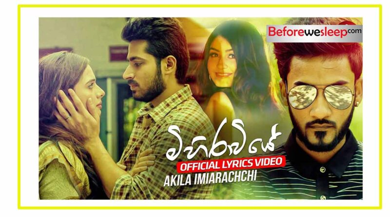 mihiraviye mp3 download