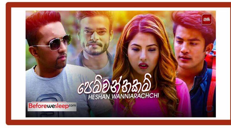 pemwanthakam mp3 download