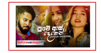 punchi as deken song mp3 download