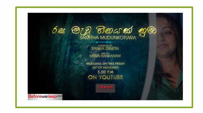 Rasa Mau Heenayak Nuba Mp3 Download