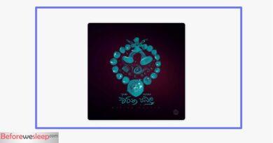 watina babalu mp3 download