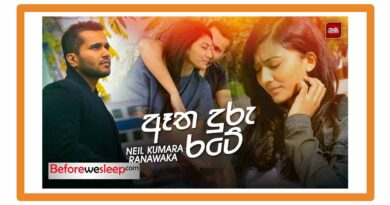 aatha dururate mp3 download
