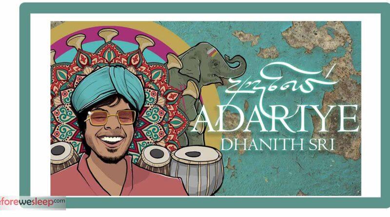 adariye mp3 download dhanith sri