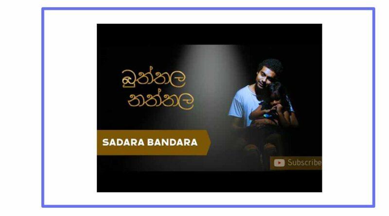 buththala naththala mp3 download