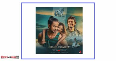daam theme song mp3 download