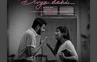 divya dehi mp3 download