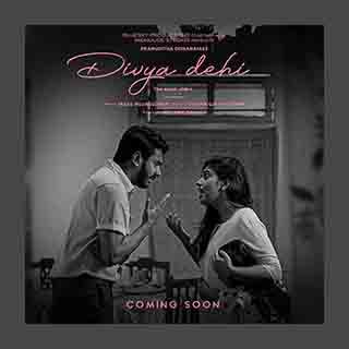 divya dehi mp3 download