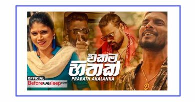 ekama hithak mp3 download