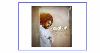 idak na mp3 download