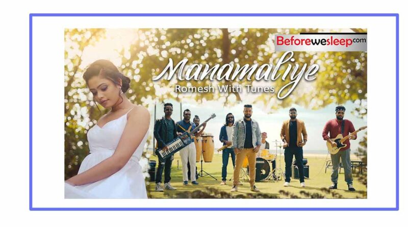 manamaliye mp3 download tunes