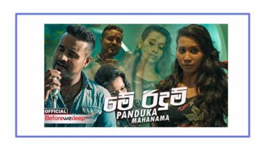 me ridum thiya mp3 download