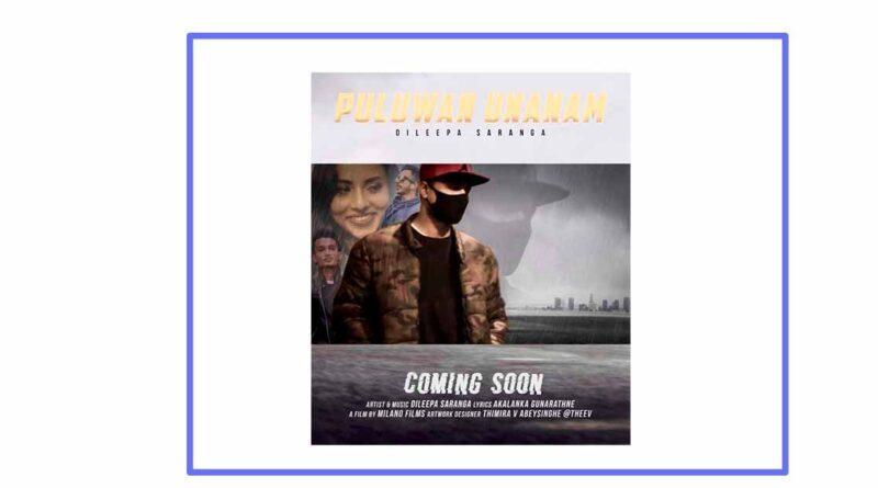 puluwan unanam mp3 download