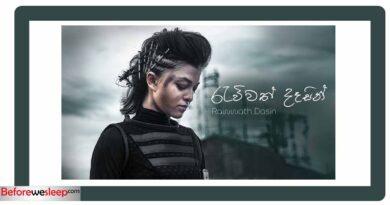 rawwath dasin mp3 download