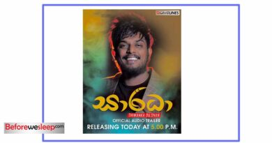 saradha mp3 download