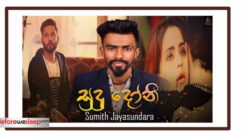 sudu doni mp3 download