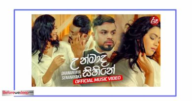 unmada sihine mp3 download