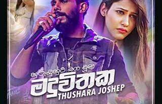 maduwitha mp3 download thushara joshep