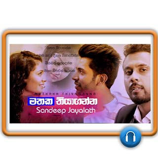 mathaka thiyaganna mp3 download