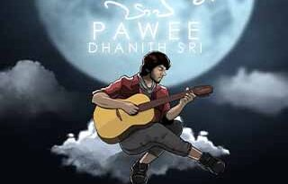 pawee mp3 download dhanith sri
